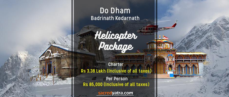 Do Dham Badrinath Kedarnath Helicopter Tour Package From Dehradun