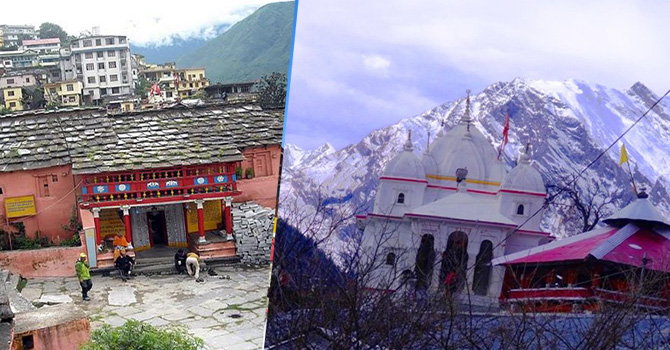 GMVN Winter Do Dham (Mukhwa-Joshimath) Yatra Package