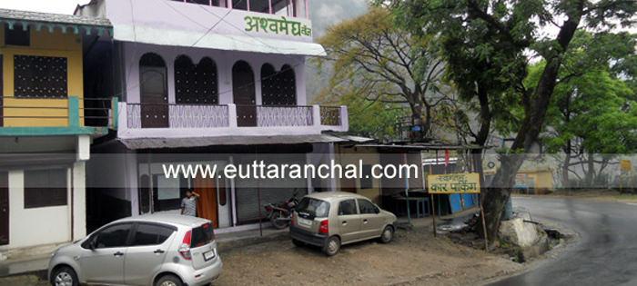 Ashwamegh Lodge (Nandprayag)
