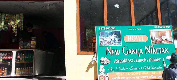 Hotel Ganga Niketan (Gangotri)
