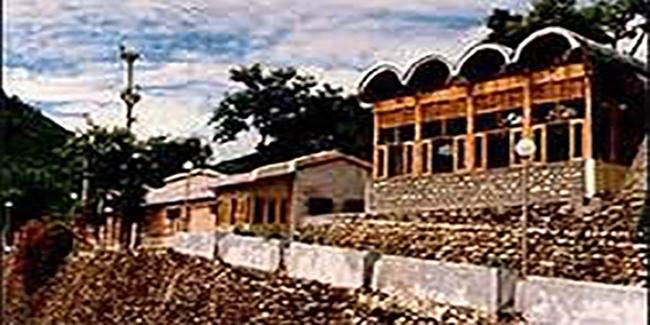 GMVN Tourist Bungalow (Devprayag)