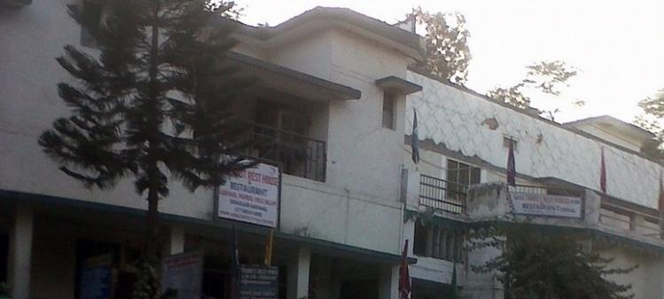 GMVN Tourist Rest House (Srinagar Garhwal)