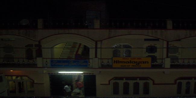 Hotel Himalayan Guest House (Guptakashi)