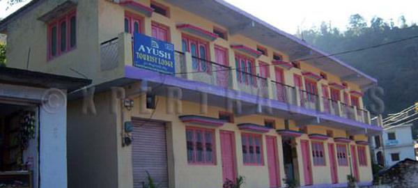 Ayush Tourist Lodge (Phata)