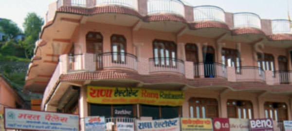 Hotel Bharat Palace (Barkot)