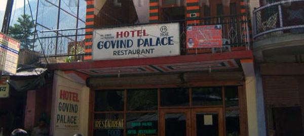 Hotel Govind Palace (Uttarkashi)