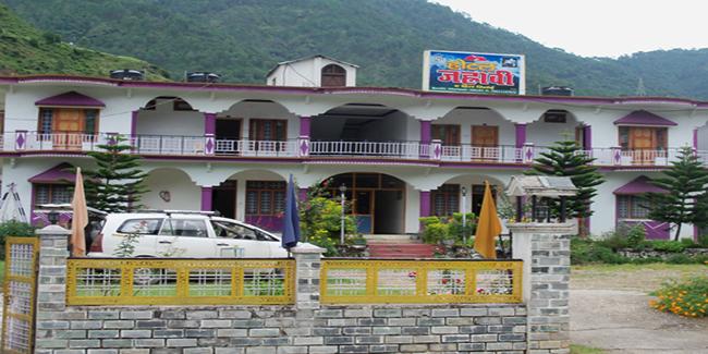 Hotel Jahanvi (Uttarkashi)