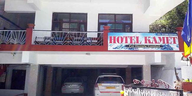 Hotel Kamet (Joshimath)