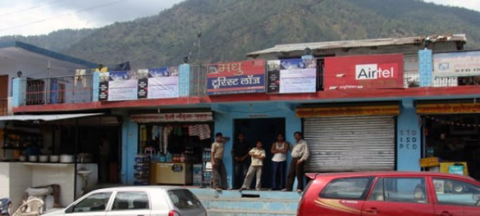 Madhu Tourist Lodge (Phata)