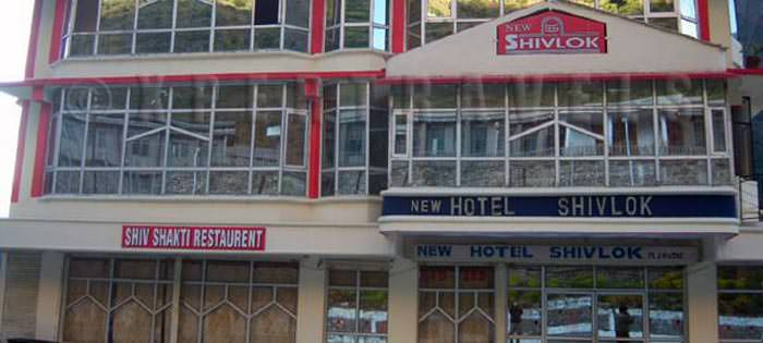 Hotel New Shivlok (Pipalkoti)