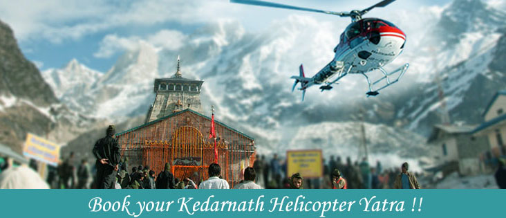 Heritage Aviation Tour to Kedarnath Dham From Sersi