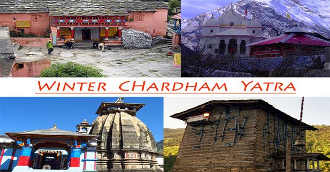 GMVN Winter CharDham Yatra Package
