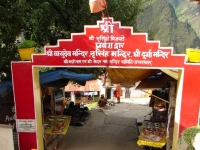Winter Shrine of Badrinath in Joshimath