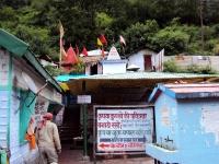 Tapt Kund at Gangnani on the way to Gangotri