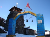 Entry gate of Tungnath Temple