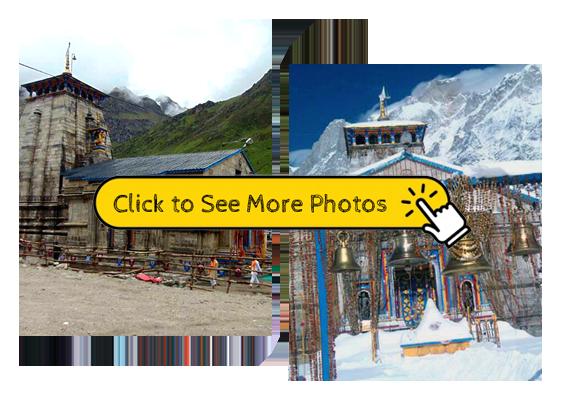 Kedarnath Dham Pictures