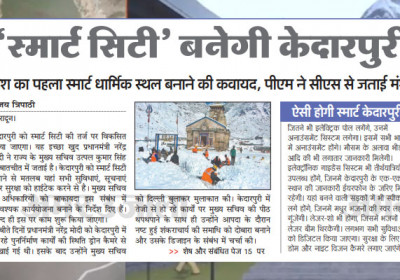 PM Modi wants Kedarnath a Smart City