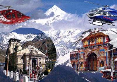 Helicopter Fare decided for Chardham Yatra