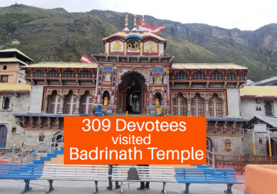 309 Devotees visited Badrinath Temple