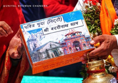 Soil Water from Chardham to be used in Ram Mandir Bhumi Pujan