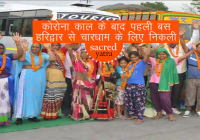 First Bus from Haridwar left for Chardham Yatra since March