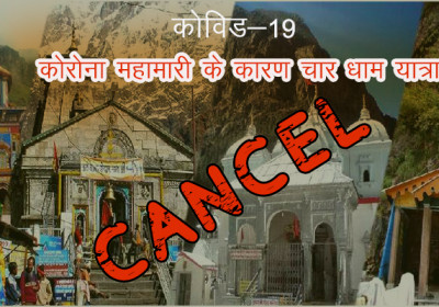 Chardham Yatra Cancelled due to Covid