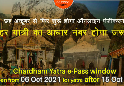 Chardham Yatra Registration to open from 06 Oct