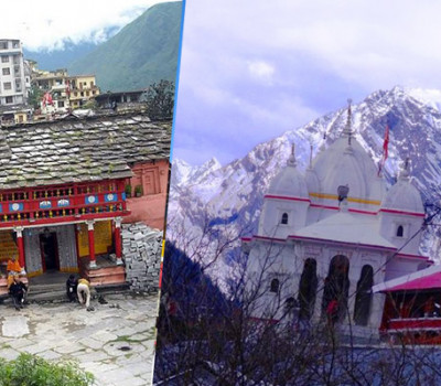 GMVN Winter Do Dham (Mukhwa-Joshimath) Yatra Starting at Rs 7890 from Rishikesh