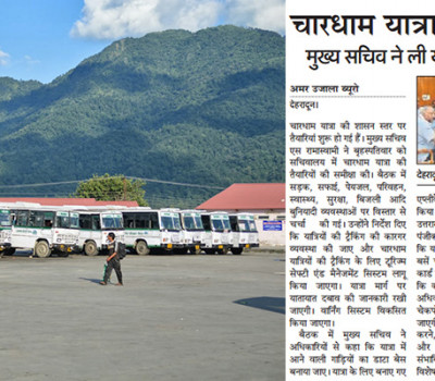 1600 buses to run for Chardham Yatra