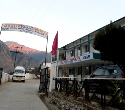 GMVN Joshimath New Tourist Rest House