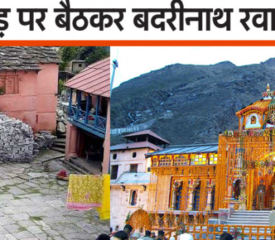 Lord Badrinath Leaves for Badrinath on Garuda