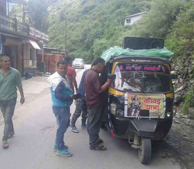 First time Auto reach Gangotri in Kanwad Yatra