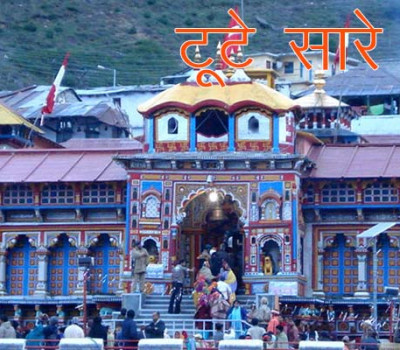 Pilgrims Break 7 Years Record for Badri-Kedar Darshan