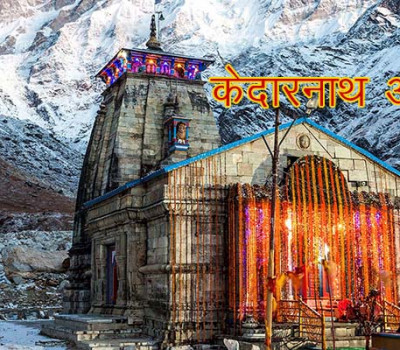 Delhi merchant donated 200 kgs Silver Kedarnath temple decoration