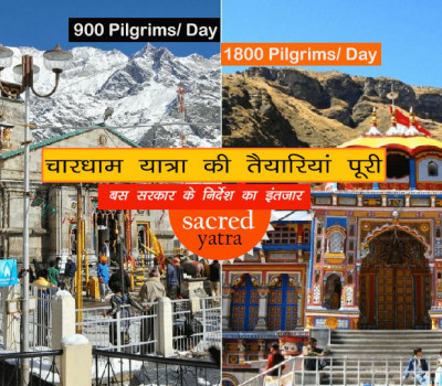 Preparations for Chardham Yatra complete, waiting for government's instructions