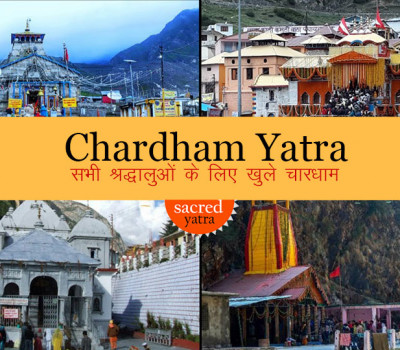 Chardham Yatra now open for all, 70000 e-passes issued till now