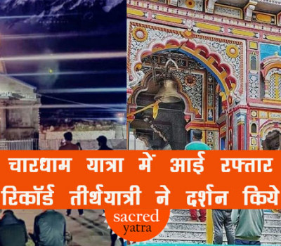 Chardham Yatra speed up after Unlock 5