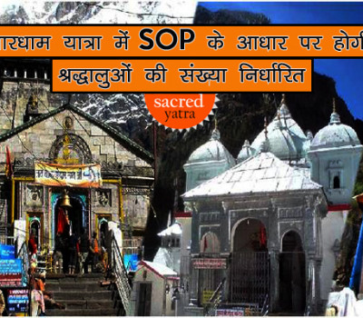 Pilgrims count will be decided as per SOP of Chardham Yatra
