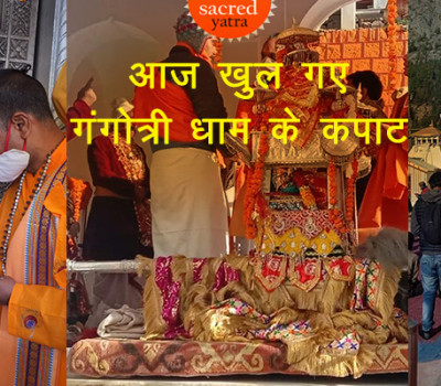 Gangotri Temple opened today at 07:30 am