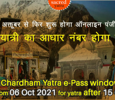 Chardham Yatra Registration to open from 06 Oct, Aadhar must for all Pilgrims