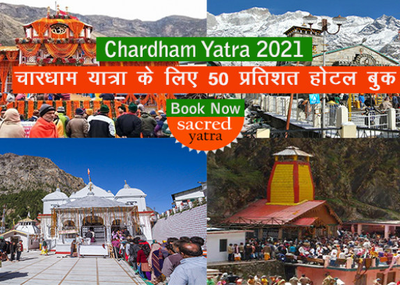 Book Chardham Package early before its too late, 50% Hotels already Book
