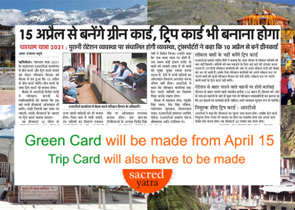 Green Card for Chardham Yatra Vehicles will start from April 15