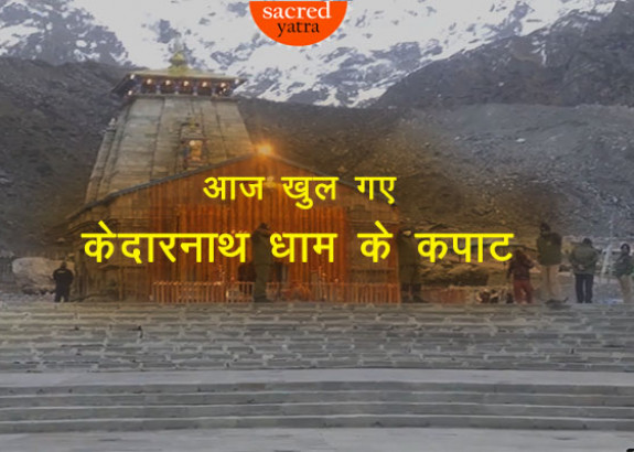Kedarnath Dham open today, only Priests were present