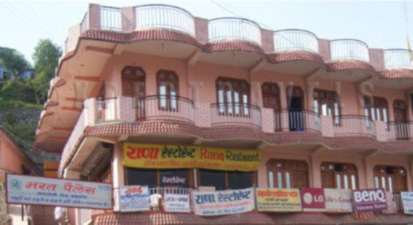 Hotel Bharat Palace Barkot Exterior