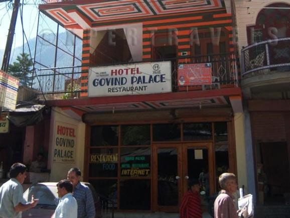 Hotel Govind Palace Uttarkashi