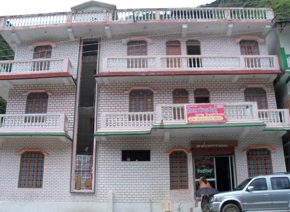 Hotel Mandakini Uttarkashi