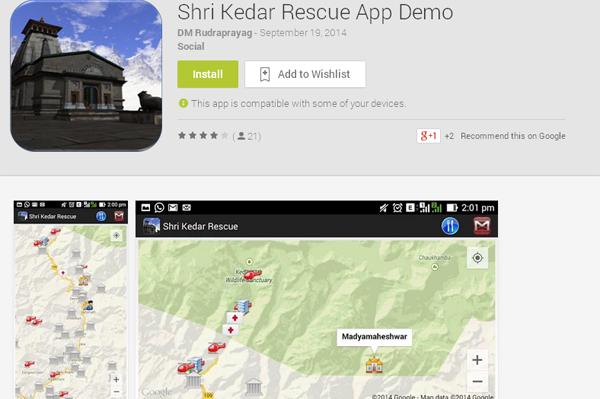 Shri Kedar Mobile App