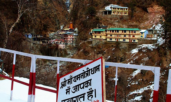 Gangotri-Yamunotri GMVN Hotels already booked till May