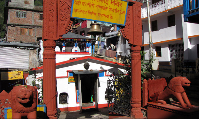 Gauramai Temple portal open on Baisakhi