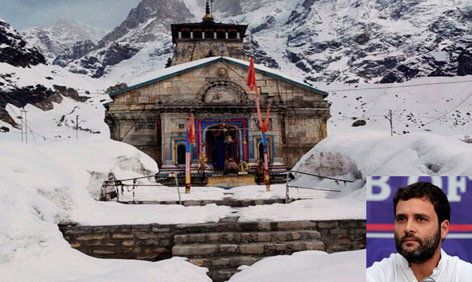 Rahul Gandhi in Uttarakhand to visit Kedarnath